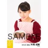 SKE48 2016年2月度個別生写真「バレンタイン」5枚セット 片岡成美