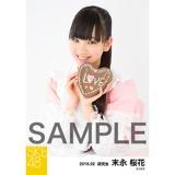 SKE48 2016年2月度個別生写真「バレンタイン」5枚セット 末永桜花