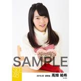 SKE48 2016年2月度個別生写真「バレンタイン」5枚セット 髙畑結希