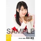 SKE48 2016年2月度個別生写真「バレンタイン」5枚セット 和田愛菜