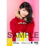 SKE48 2016年2月度 net shop限定個別生写真「バレンタインII」5枚セット 東李苑