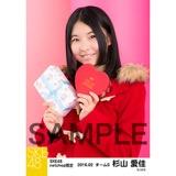 SKE48 2016年2月度 net shop限定個別生写真「バレンタインII」5枚セット 杉山愛佳