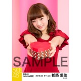 SKE48 2016年2月度 net shop限定個別生写真「バレンタインII」5枚セット 都築里佳
