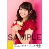 SKE48 2016年2月度 net shop限定個別生写真「バレンタインII」5枚セット 二村春香