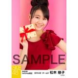 SKE48 2016年2月度 net shop限定個別生写真「バレンタインII」5枚セット 松本慈子
