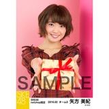SKE48 2016年2月度 net shop限定個別生写真「バレンタインII」5枚セット 矢方美紀