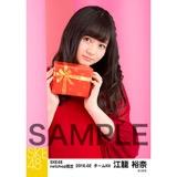 SKE48 2016年2月度 net shop限定個別生写真「バレンタインII」5枚セット 江籠裕奈