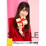 SKE48 2016年2月度 net shop限定個別生写真「バレンタインII」5枚セット 高木由麻奈