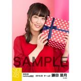 SKE48 2016年2月度 net shop限定個別生写真「バレンタインII」5枚セット 鎌田菜月