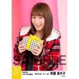 SKE48 2016年2月度 net shop限定個別生写真「バレンタインII」5枚セット 斉藤真木子