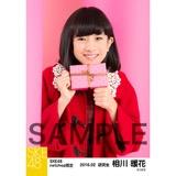 SKE48 2016年2月度 net shop限定個別生写真「バレンタインII」5枚セット 相川暖花
