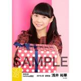 SKE48 2016年2月度 net shop限定個別生写真「バレンタインII」5枚セット 浅井裕華
