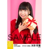 SKE48 2016年2月度 net shop限定個別生写真「バレンタインII」5枚セット 太田彩夏