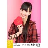 SKE48 2016年2月度 net shop限定個別生写真「バレンタインII」5枚セット 末永桜花