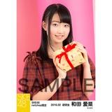 SKE48 2016年2月度 net shop限定個別生写真「バレンタインII」5枚セット 和田愛菜
