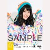 SKE48 2016年2月度 net shop限定個別生写真「スノボ ウェア」5枚セット 東李苑