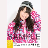 SKE48 2016年2月度 net shop限定個別生写真「スノボ ウェア」5枚セット 犬塚あさな