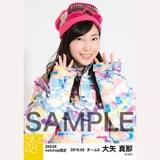 SKE48 2016年2月度 net shop限定個別生写真「スノボ ウェア」5枚セット 大矢真那