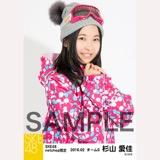 SKE48 2016年2月度 net shop限定個別生写真「スノボ ウェア」5枚セット 杉山愛佳