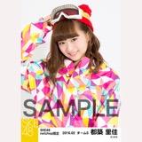 SKE48 2016年2月度 net shop限定個別生写真「スノボ ウェア」5枚セット 都築里佳