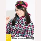 SKE48 2016年2月度 net shop限定個別生写真「スノボ ウェア」5枚セット 野口由芽