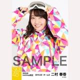SKE48 2016年2月度 net shop限定個別生写真「スノボ ウェア」5枚セット 二村春香
