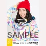 SKE48 2016年2月度 net shop限定個別生写真「スノボ ウェア」5枚セット 松井珠理奈