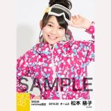 SKE48 2016年2月度 net shop限定個別生写真「スノボ ウェア」5枚セット 松本慈子