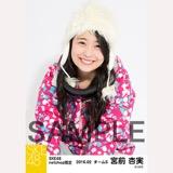 SKE48 2016年2月度 net shop限定個別生写真「スノボ ウェア」5枚セット 宮前杏実