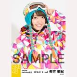 SKE48 2016年2月度 net shop限定個別生写真「スノボ ウェア」5枚セット 矢方美紀