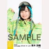SKE48 2016年2月度 net shop限定個別生写真「スノボ ウェア」5枚セット 青木詩織