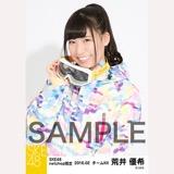 SKE48 2016年2月度 net shop限定個別生写真「スノボ ウェア」5枚セット 荒井優希