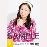 SKE48 2016年2月度 net shop限定個別生写真「スノボ ウェア」5枚セット 石田安奈