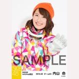 SKE48 2016年2月度 net shop限定個別生写真「スノボ ウェア」5枚セット 内山命