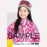 SKE48 2016年2月度 net shop限定個別生写真「スノボ ウェア」5枚セット 小畑優奈