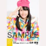 SKE48 2016年2月度 net shop限定個別生写真「スノボ ウェア」5枚セット 白井琴望