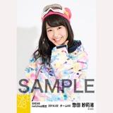 SKE48 2016年2月度 net shop限定個別生写真「スノボ ウェア」5枚セット 惣田紗莉渚