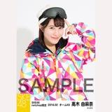 SKE48 2016年2月度 net shop限定個別生写真「スノボ ウェア」5枚セット 高木由麻奈