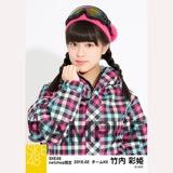 SKE48 2016年2月度 net shop限定個別生写真「スノボ ウェア」5枚セット 竹内彩姫