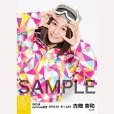 SKE48 2016年2月度 net shop限定個別生写真「スノボ ウェア」5枚セット 古畑奈和