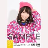 SKE48 2016年2月度 net shop限定個別生写真「スノボ ウェア」5枚セット 松村香織