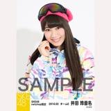 SKE48 2016年2月度 net shop限定個別生写真「スノボ ウェア」5枚セット 井田玲音名