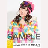 SKE48 2016年2月度 net shop限定個別生写真「スノボ ウェア」5枚セット 鎌田菜月