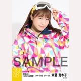 SKE48 2016年2月度 net shop限定個別生写真「スノボ ウェア」5枚セット 斉藤真木子