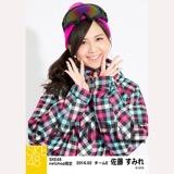 SKE48 2016年2月度 net shop限定個別生写真「スノボ ウェア」5枚セット 佐藤すみれ
