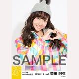 SKE48 2016年2月度 net shop限定個別生写真「スノボ ウェア」5枚セット 柴田阿弥