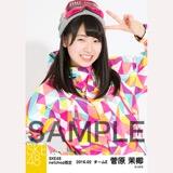 SKE48 2016年2月度 net shop限定個別生写真「スノボ ウェア」5枚セット 菅原茉椰