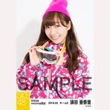 SKE48 2016年2月度 net shop限定個別生写真「スノボ ウェア」5枚セット 須田亜香里