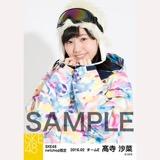 SKE48 2016年2月度 net shop限定個別生写真「スノボ ウェア」5枚セット 髙寺沙菜