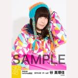 SKE48 2016年2月度 net shop限定個別生写真「スノボ ウェア」5枚セット 谷真理佳